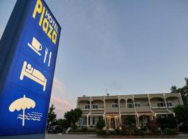 Plaza Hotel, hotel near Strikers Bowiling Center, Alexandroupoli