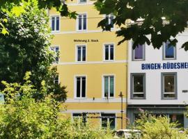 Rheinufer am Hindenburgpark, Hotel in der Nähe von: Seilbahn Assmanshausen, Bingen am Rhein