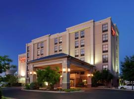 Hampton Inn Austin - Round Rock, hotel in Round Rock