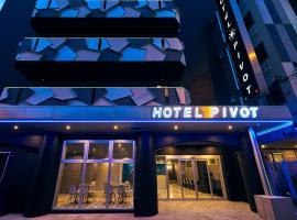 Hotel Pivot Shin-Imamiya Ekimae, hotel near Tenjinzaka Slope, Osaka