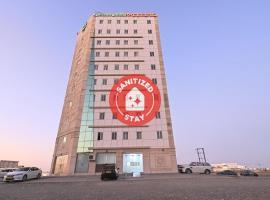 OYO 116 Platinium Hotel Apartments, hotel in Seeb