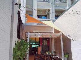 好客行館, hotel in Donggang