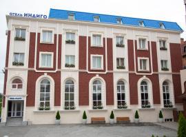 Indigo Hotel, hotel with jacuzzis in Rostov on Don