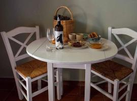 ''Arsinoe'' cosy guesthouse, ξενοδοχείο κοντά σε Αρχαιολογικό Μουσείο, Μέθανα