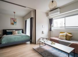 Section L Ginza East, serviced apartment in Tokyo