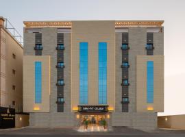 سمات للأجنحة الفندقية الفاخرة, hotel in Jeddah