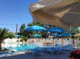 Estia hotel: Fourka şehrinde bir otel