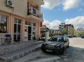 Къща за гости Диана ДИК, отель в Китене