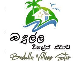 Badulla Village Star, hôtel à Badulla