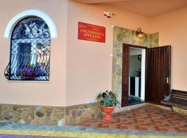 Отель Руслан, отель в Лазаревском