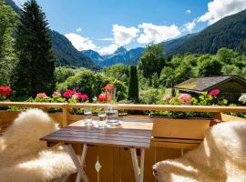 Pension Rudolph, Hotel in Gaschurn
