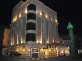 أجنحة ديوان الخليج, serviced apartment in Jeddah