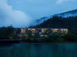The Ritz-Carlton, Nikko, hotel in Nikko
