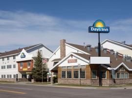 Days Inn by Wyndham West Yellowstone, inn in West Yellowstone