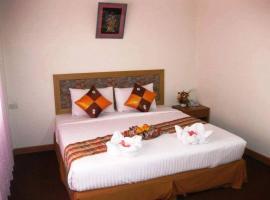 Chaiyaphum park studio Hotel โรงแรมในชัยภูมิ