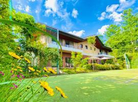 IKOI Villa, hotel in Karuizawa