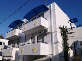 Marika Apartments Lease, budget hotel in Mastichari