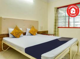 SPOT ON 48335 Hotel Kuber Lodge, hotel in Nashik