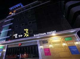 Boutique Elgar Hotel, hotel near Bojeong Station, Suwon