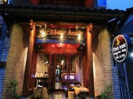 Ethnic House Lounge bar & hostel, homestay in Dồng Văn