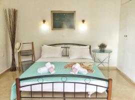 Argo Forest Nest, pet-friendly hotel in Poros