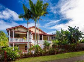 The Village B&B, hotel near Robina Town Centre, Gold Coast