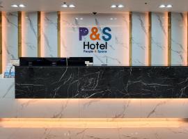 People & Space Hotel, отель в Пусане