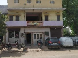 KERU GUEST HOUSE, hotel in Jodhpur