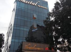 Sheetal Residency, hotel near Bombay Exhibition Centre, Mumbai