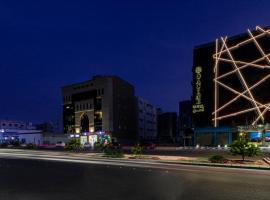 Gacine Hotel, hotel in Medina