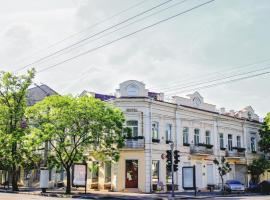 Hotel 52, Hotel in Odessa