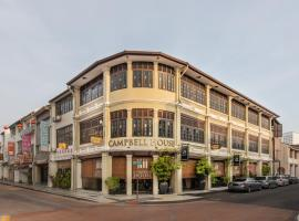 Campbell House, hotel near Snake Temple, George Town