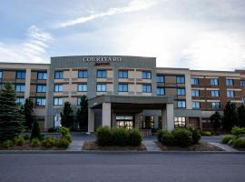 Courtyard by Marriott Kingston Highway 401, hotel near Kingston Airport - YGK, Kingston