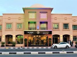 Mughal Suites, apartment in Ras al Khaimah