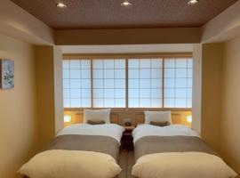 Rinn Kitagomon, hotel in Kyoto