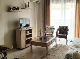 Boho apartment by the sea, hotel in Alexandroupoli