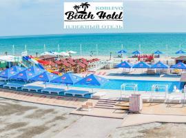 Beach Hotel, отель в Коблеве
