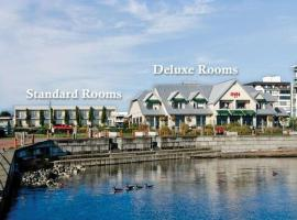 Sidney Waterfront Inn, hotel near Glen Meadows Golf & Country Club, Sidney