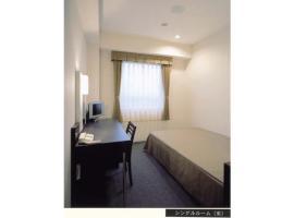 Hirata Maple Hotel - Vacation STAY 86984、出雲市のホテル