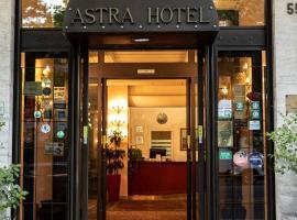 Astra Hotel, отель в Ферраре