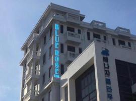 Blue Rose Hotel, hotel near Nha Trang Centre Shopping Mall, Nha Trang