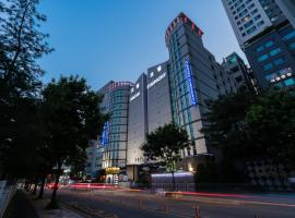 Symphony Hotel, hotel perto de Paik Nam June Art Center, Suwon