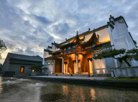 Shiyuan Pushen Hotel, hotel near Great Wall of China - Badaling, Yanqing