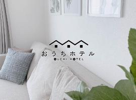 PLEIN SOLEIL Miyajimaguchi, hotel in Miyajima