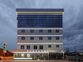 Hotel Parallel, hotel in Krasnodar