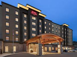 Hampton Inn & Suites Kelowna, British Columbia, Canada, hotel in Kelowna