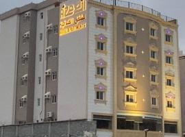 أزد للشقق الفندقية, apart-hotel em Tanomah