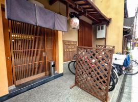 Gion Kyoto Miyagawacyo Guesthouse HANAKANZASHI, ostello a Kyoto