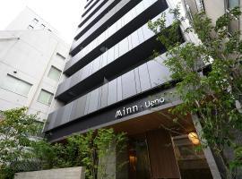 Minn Ueno, hotel near Ueno Station, Tokyo