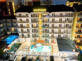 Elefteriya, отель в Витязеве